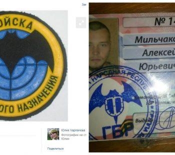 1413459953-5758-harlamova-vkontakte
