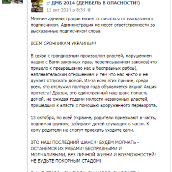 1413459957-5420-harlamova-vkontakte