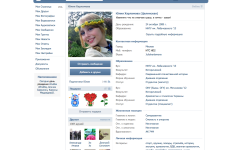 Снимок экрана 2014-10-15 в 14.18.09
