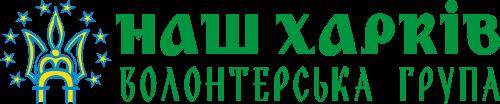 Nash_kh_logo